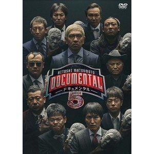 HITOSHI MATSUMOTO Presents ドキュメンタル シーズン5 [DVD] starclub