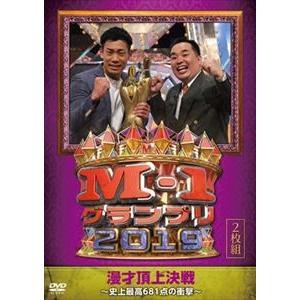 M-1グランプリ2019〜史上最高681点の衝撃〜 [DVD]|starclub
