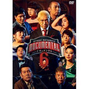HITOSHI MATSUMOTO Presents ドキュメンタル シーズン6 [DVD] starclub
