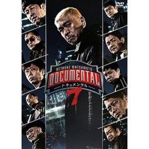 HITOSHI MATSUMOTO Presents ドキュメンタル シーズン7 [DVD] starclub