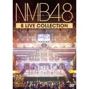 NMB48 8 LIVE COLLECTION [DVD]|starclub