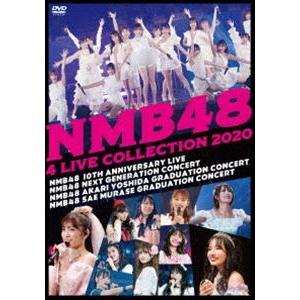NMB48 4 LIVE COLLECTION 2020 [DVD]|starclub