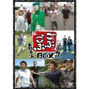 ごぶごぶBOX [DVD] starclub