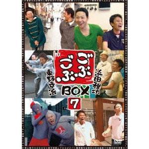 ごぶごぶBOX7 [DVD] starclub