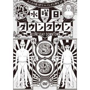 水曜日のダウンタウン89(初回生産限定盤) [DVD]|starclub