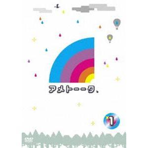 アメトーークDVD1 [DVD] starclub