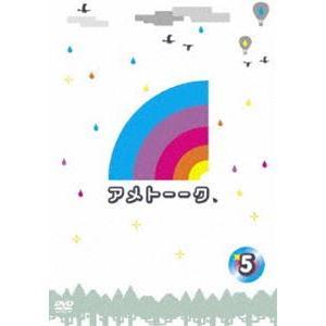 アメトーークDVD5 [DVD] starclub