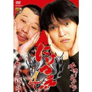 にけつッ!!4 [DVD]|starclub