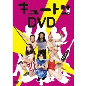 キュートンDVD(DVD)