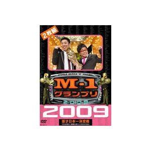 M-1グランプリ2009完全版 100点満点と連覇を超えた9年目の栄光 [DVD]|starclub