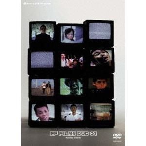 EP FILMS DVD 01(DVD)