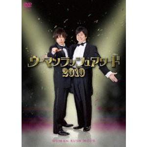 ウーマンラッシュアワード2010(DVD)...