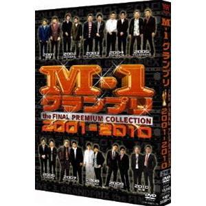 M-1グランプリ the FINAL PREMIUM COLLECTION 2001-2010 [DVD]|starclub