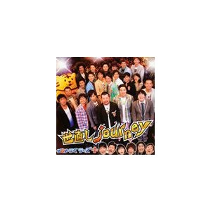 ザ!!トラベラーズplus/世直し journey(CD+D...