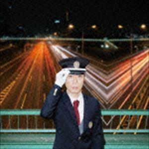 藤井隆/ザ・ベスト・オブ 藤井隆 AUDIO VISUAL(初回限定盤/CD+DVD)(CD)|starclub