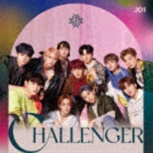 JO1 CHALLENGER 通常盤 CD