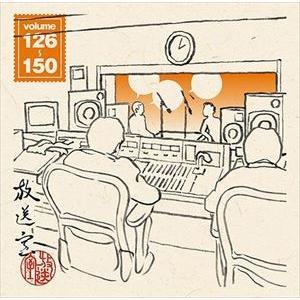 松本人志 / 放送室 VOL.126〜150(CD-ROM ※MP3) [CD-ROM]|starclub