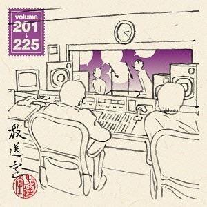 松本人志/放送室 VOL.201〜225(CD-ROM ※MP3)(CD)