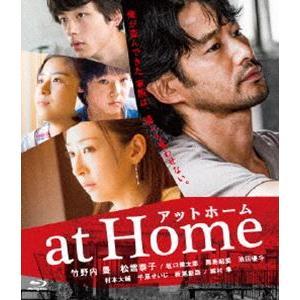 at Home [Blu-ray]|starclub