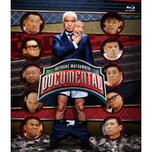 HITOSHI MATSUMOTO Presents ドキュメンタル シーズン1 [Blu-ray] starclub