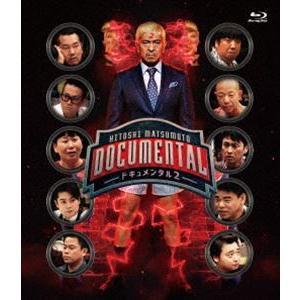 HITOSHI MATSUMOTO Presents ドキュメンタル シーズン2 [Blu-ray] starclub