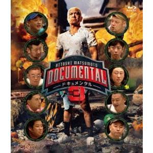 HITOSHI MATSUMOTO Presents ドキュメンタル シーズン3 [Blu-ray] starclub