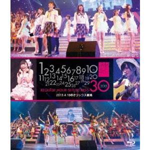 NMB48 リクエストアワーセットリストベスト30 2013.4.18@オリックス劇場 [Blu-ray]|starclub