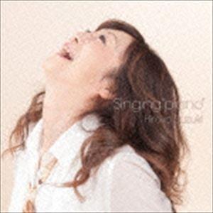 種別:CD 鈴木裕子 解説:ピアニスト・鈴木裕子が、自ら選曲した<世代を超えて心に残る名曲たち>を収...