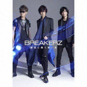種別:CD BREAKERZ 解説:約1年2か月ぶり、待望のシングルは令和初&20枚目となる記念盤!...