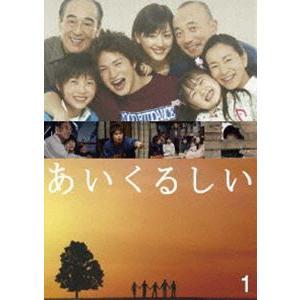 あいくるしい 第1巻 [DVD]|starclub