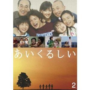あいくるしい 第2巻 [DVD]|starclub