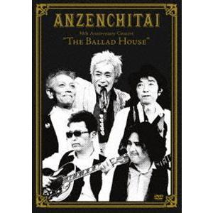 "安全地帯/30th Anniversary Concert ""The Ballad House"" [DVD]|starclub"