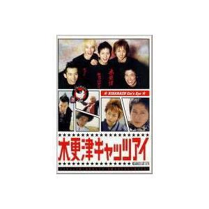 木更津キャッツアイ 第5巻 (最終巻) [DVD]|starclub