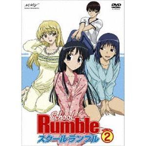 スクールランブル Vol.2 [DVD]|starclub