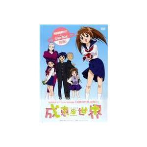 成恵の世界 スペシャル・エディション [DVD]|starclub