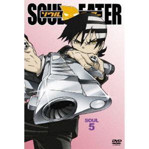 ソウルイーター SOUL.5 [DVD]|starclub