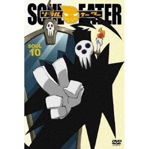 ソウルイーター SOUL.10 [DVD]|starclub