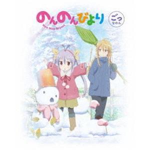 のんのんびより 第5巻【DVD】 [DVD]|starclub