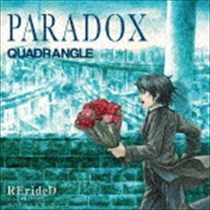 種別:CD QUADRANGLE 解説:2018年10月から放送のTVアニメ『RErideD−刻越え...