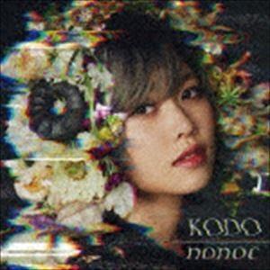 nonoc / TVアニメ「魔法少女特殊戦あすか」オープニングテーマ::KODO [CD]|starclub