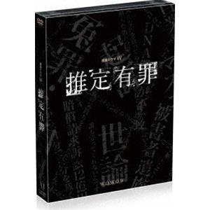 推定有罪 DVD-BOX [DVD]|starclub