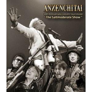 "安全地帯/30th Anniversary Concert Tour Encore""The Saltmoderate Show"" [Blu-ray]|starclub"