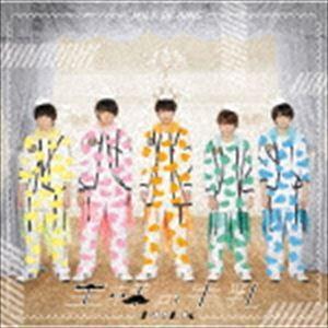 M!LK / 王様の牛乳(スペシャル盤/CD+DVD) [CD]