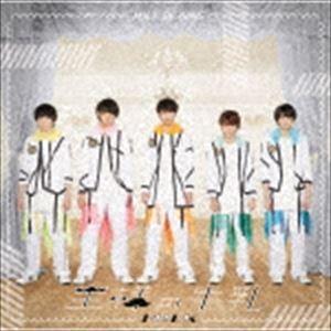 M!LK / 王様の牛乳(通常盤) [CD]
