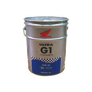 HONDA(ホンダ) ウルトラ G1 SL 10W-30 20リットル缶 08232-99967|starcycletokyo-moto