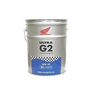 HONDA(ホンダ) ウルトラ G2 SL 10W-40 20リットル缶 08233-99967|starcycletokyo-moto