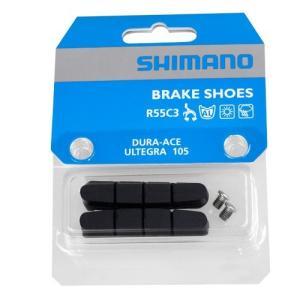 SHIMANO シマノ R55C3 BR-7900 ブレーキシュー&固定ネジ ペア Y8FN98090の商品画像