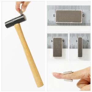 ネオジム磁石 ネオジウム磁石 1個バラ売り 20mm×10mm×5mm 長方形 超強力 マグネット 角形 N35|starfocus|03