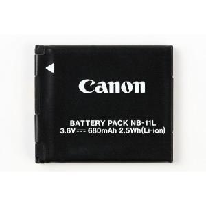 Canon キャノン NB-11L 純正 バッテリーパック 充電池  NB11L|starfocus|02