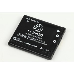 Canon キャノン NB-11L 純正 バッテリーパック 充電池  NB11L|starfocus|05